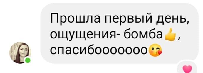 20200511_180828