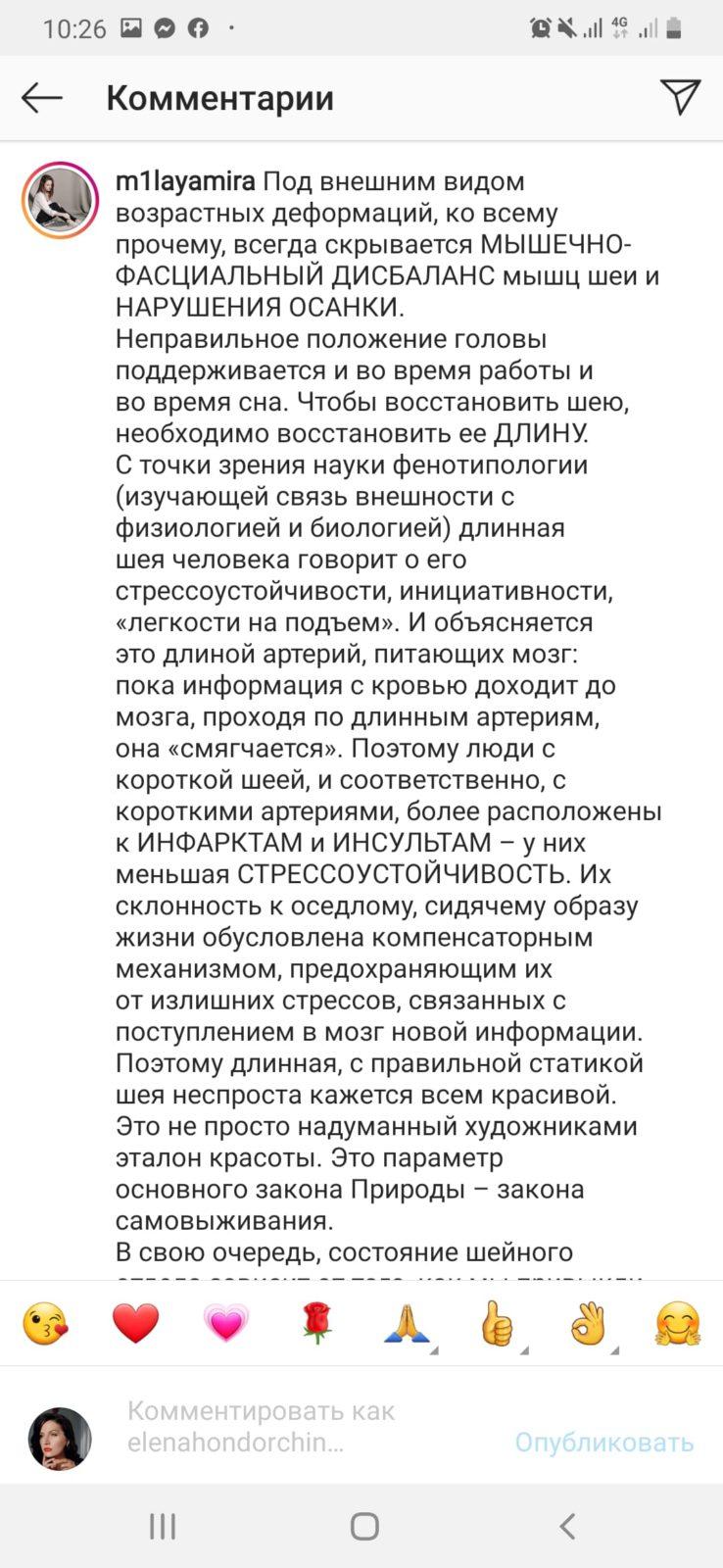 Screenshot_20200501-102622_Instagram