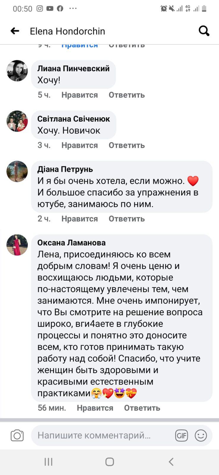 Screenshot_20200502-005003_Facebook