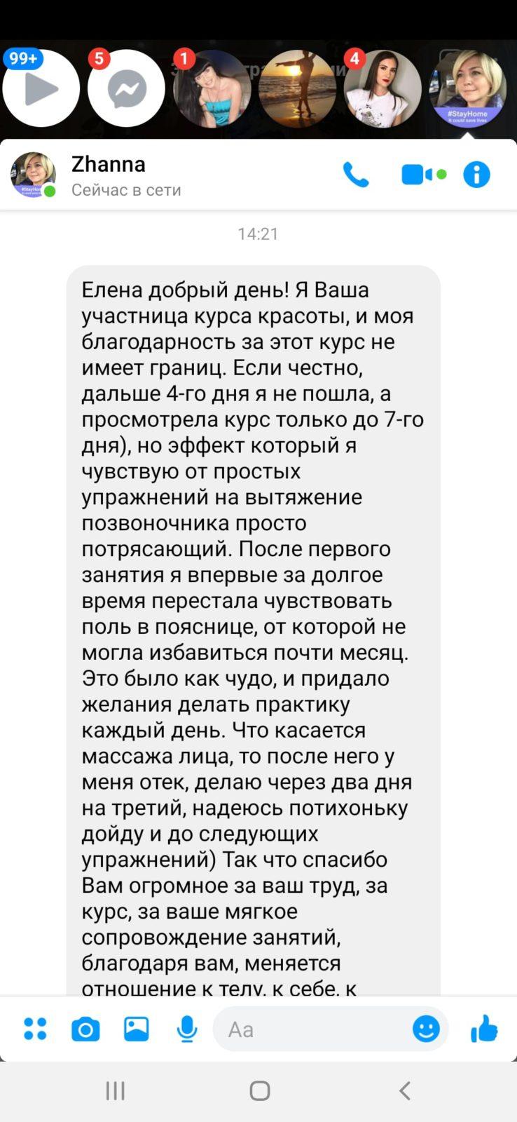 Screenshot_20200503-143414_Facebook