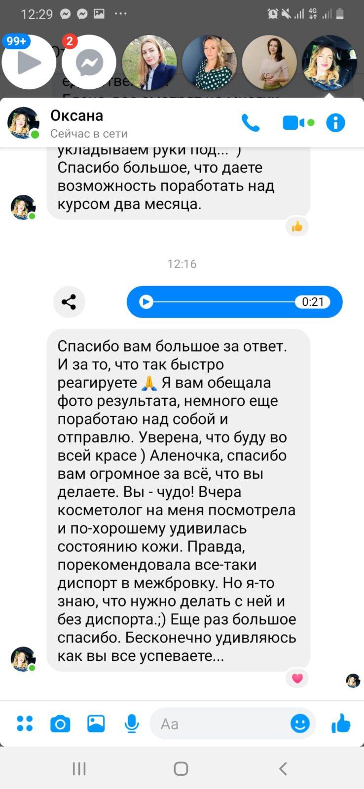 Screenshot_20200505-122933_Facebook