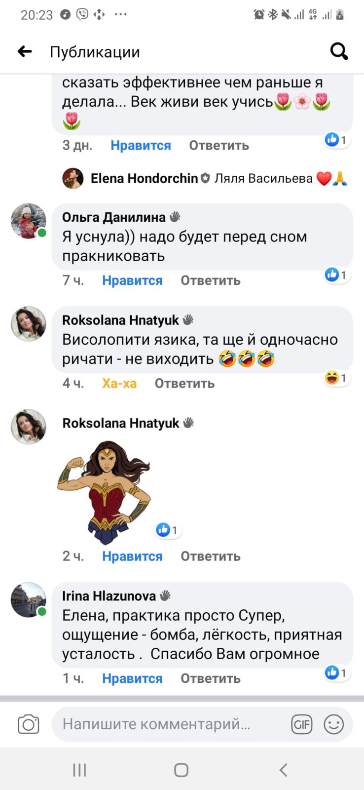 Screenshot_20200505-202340_Facebook