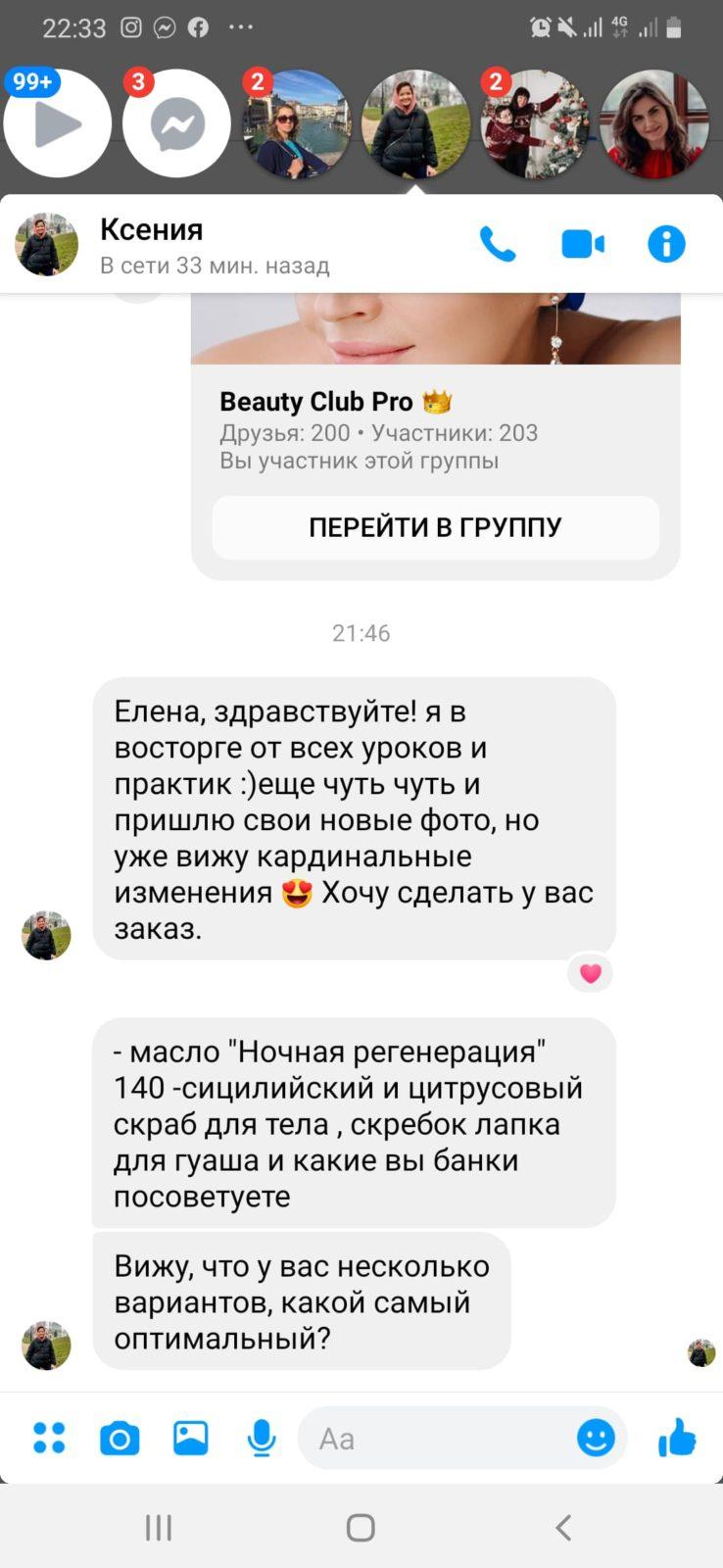 Screenshot_20200505-223304_Facebook