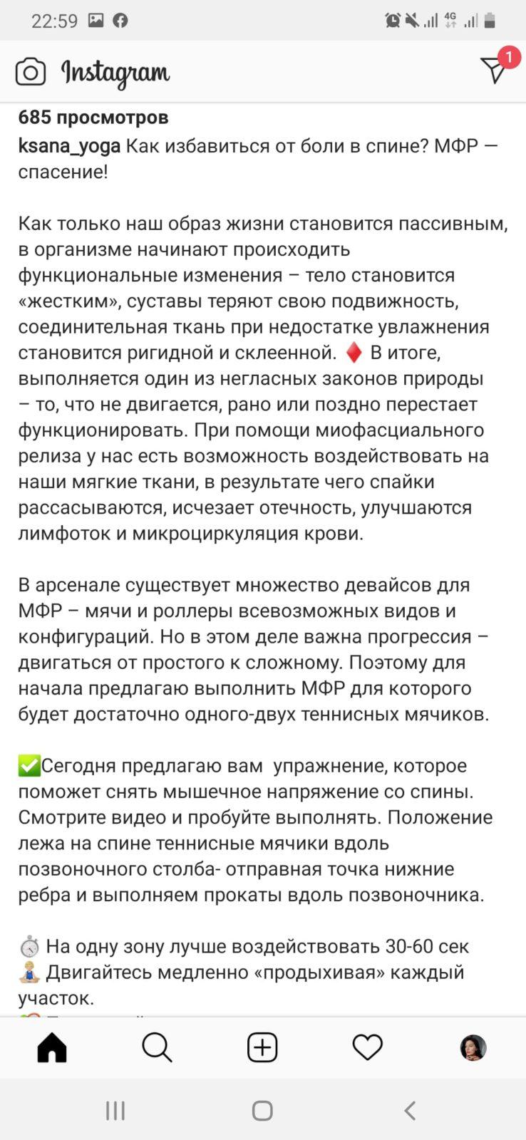 Screenshot_20200505-225932_Instagram