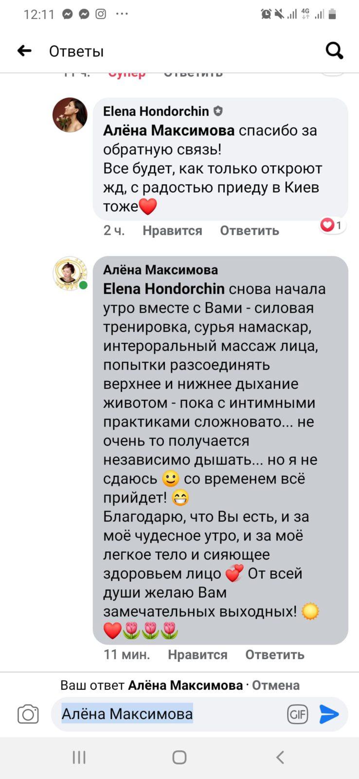 Screenshot_20200516-121127_Facebook