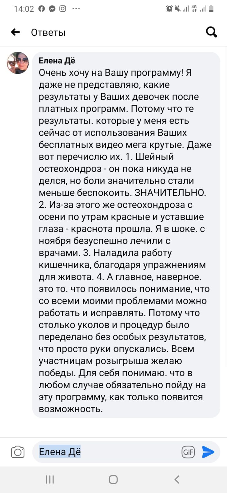 Screenshot_20200516-140258_Facebook