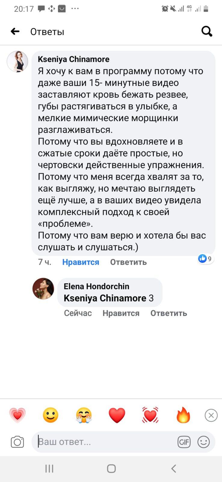 Screenshot_20200516-201750_Facebook