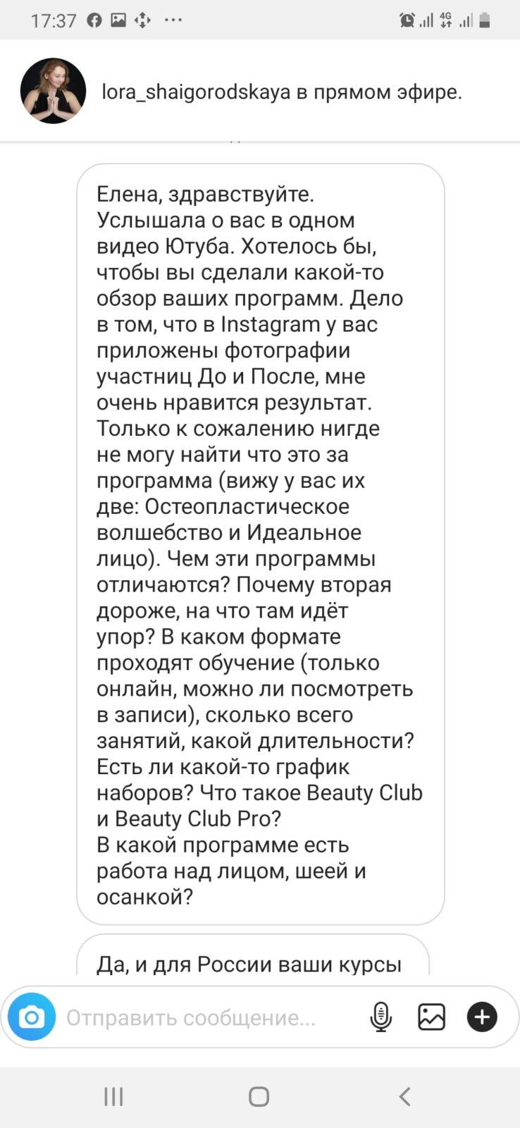 Screenshot_20200525-173747_Instagram